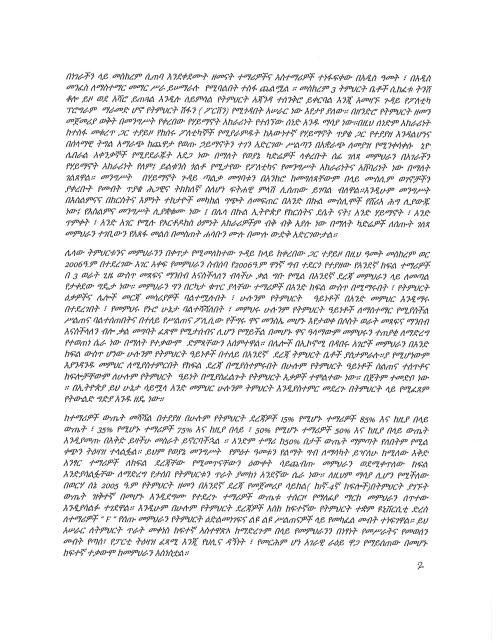 eta2006-1_Page_2